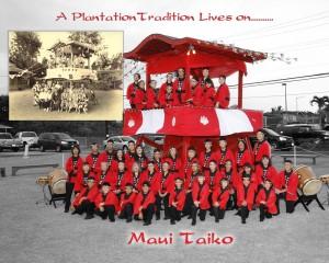 Maui_Taiko300-240.jpg